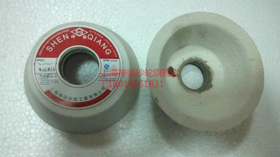 Corindón blanco - tipo de rueda BWWA150 * 50 * 32 de tamaño completo