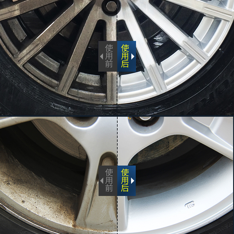 自動車漆面鉄粉除去剤白い車除錆車の漆の除染鉄粉洗浄洗剤除ホイール