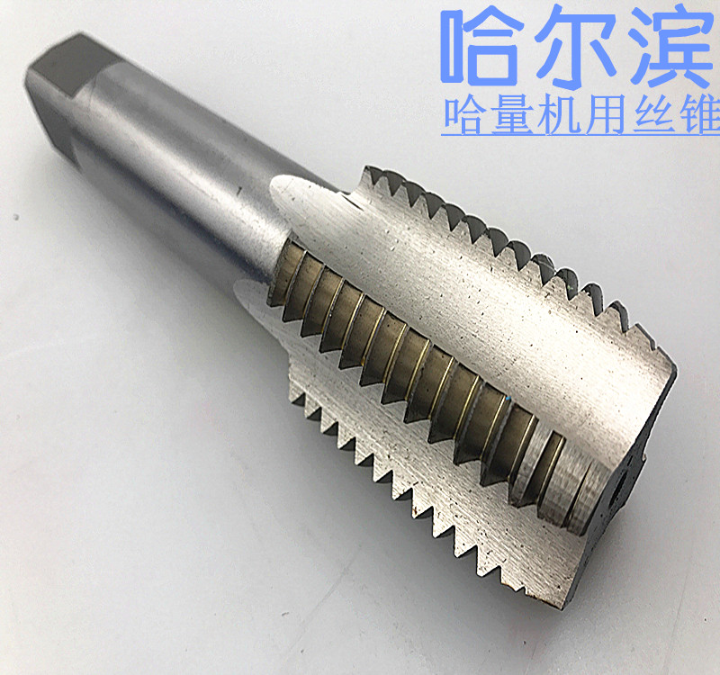 Haliang taps of W6542 high speed steel grinding machine taps tapping M30M33M36M39M42