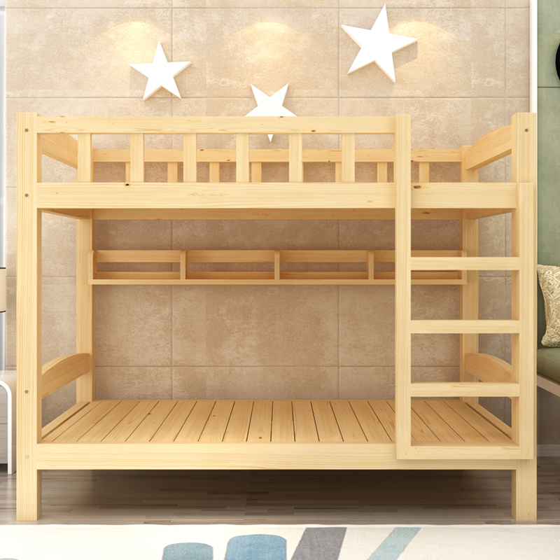 High and low bed of solid wood bed, upper and lower beds, upper and lower berths, all solid wood bed, elevated bed, mother child bed, child bed, two