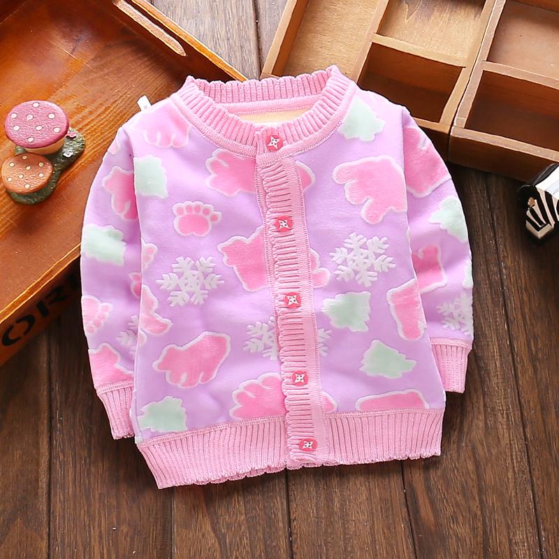 儿童毛衣男童女童装宝宝加绒外套毛衣开衫上衣婴儿长袖衣服新生儿
