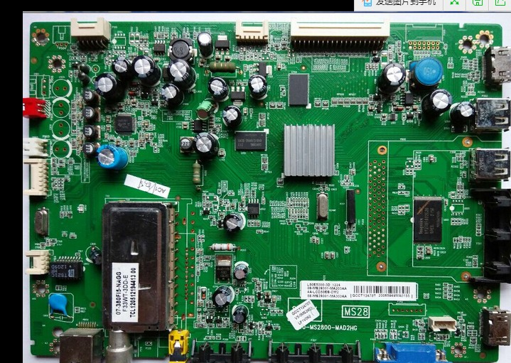 TCLL39E5090-3D39 inch LCD TV power supply, backlight, high voltage constant current circuit board