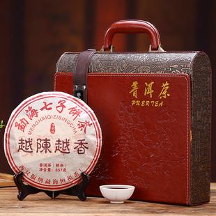 【普洱茶七子饼350g】云南勐海陈年宫廷普洱熟茶饼茶叶礼盒装