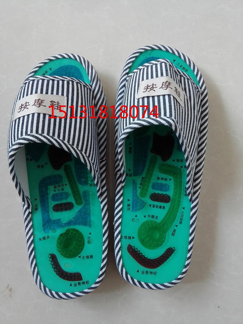 太极穴位按摩拖鞋男女室内防滑磁疗足疗鞋保健足底脚底按摩拖鞋