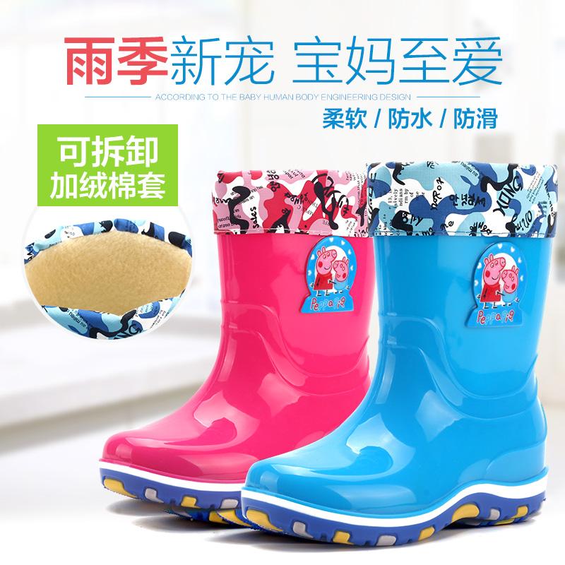 【天天特价】冬季儿童雨鞋 防滑男童女童雨靴水靴 保暖加绒可拆卸