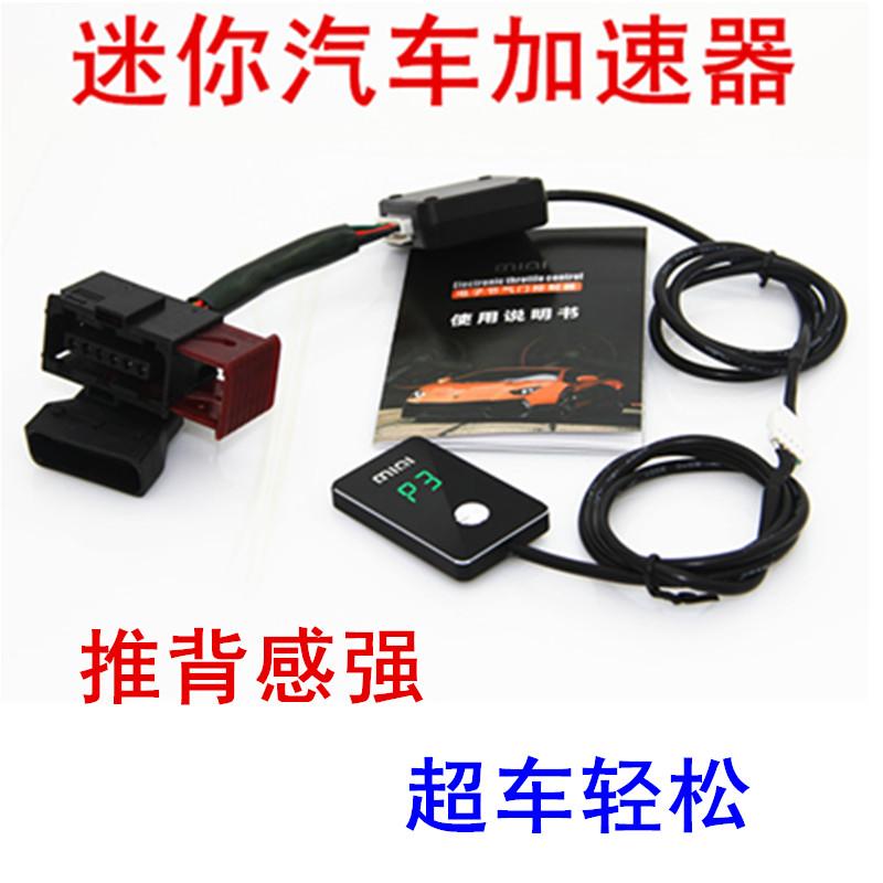 Carros Hummer H3 H2 electronic throttle accelerator throttle controller para poder trocar por carro