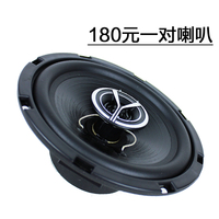 [Daily Specials] Car Audio Speaker 6.5 Inch Coaxial Car- ը հյուրընկալում է Direct Push Tenor Modified Speaker- ը