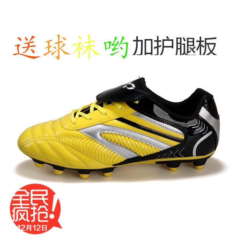新款正品足球鞋男女人造草坪碎长钉鞋成人 学生 儿童 运动训练鞋