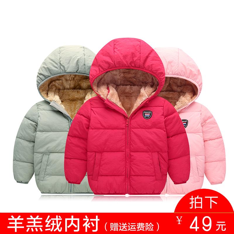 儿童羽绒棉服男童女童羊羔绒棉衣韩版加厚保暖冬季宝宝小棉袄外套