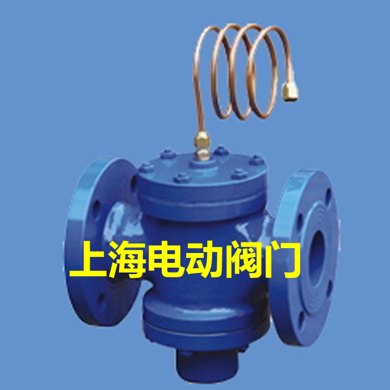 ZYC self pressure differential balance control valve flange connection DN5065100200300 Shanghai direct sales