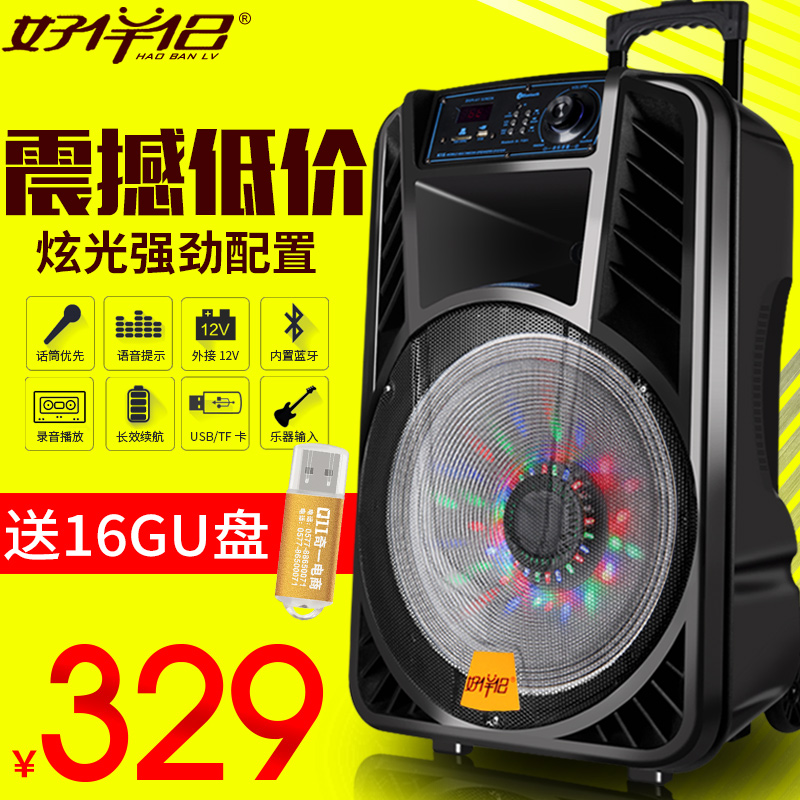 Good partner square dance sound 15 inch high power outdoor color lamp mobile portable rod professional stage sound box