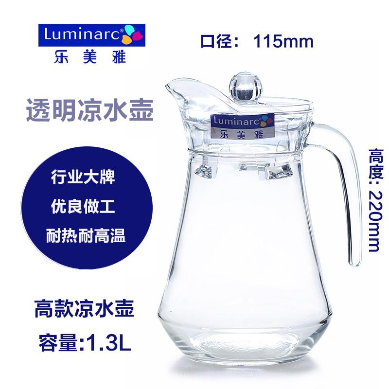 乐美雅 1.3L 玻璃材质冷水壶