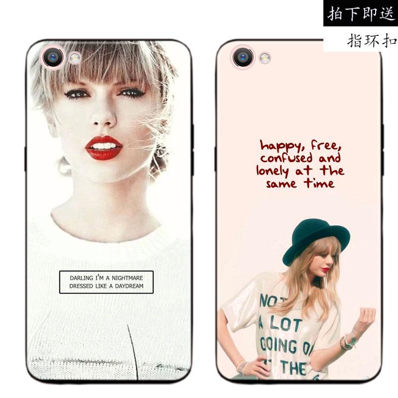 Η γυναίκα oppor7/r7plus/r9/r9s/r9plus κινητό τηλέφωνο. TaylorSwift μαλακό σημείο αντι -