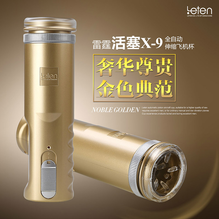 Piston type telescopic aircraft Cup - Gold