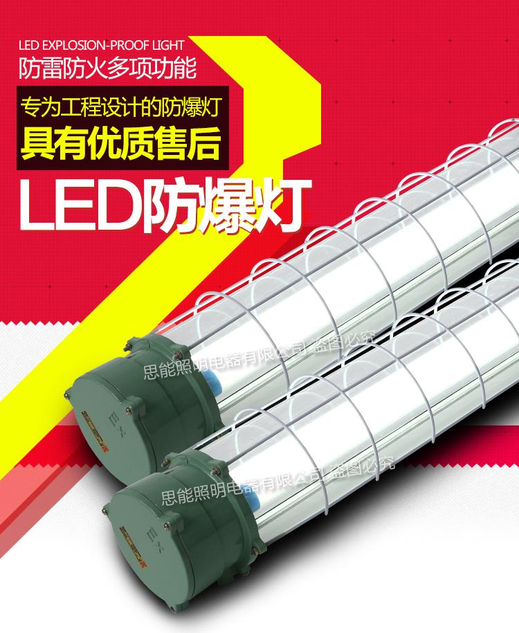 La Lámpara LED antideflagrante taller de lámparas fluorescentes de tubo doble estación de tres lámparas de iluminación de un almacén