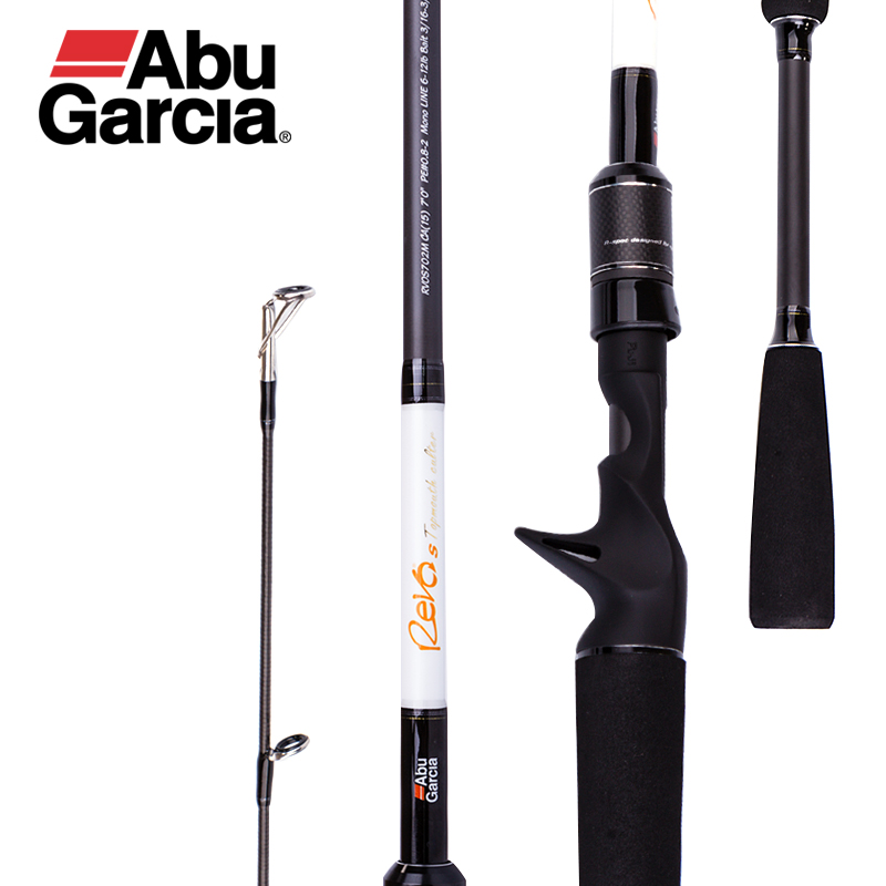 Abu road and pole straight handle grips M REVO mouth carbon adjustable import long shot rod halleluyah rod ABU