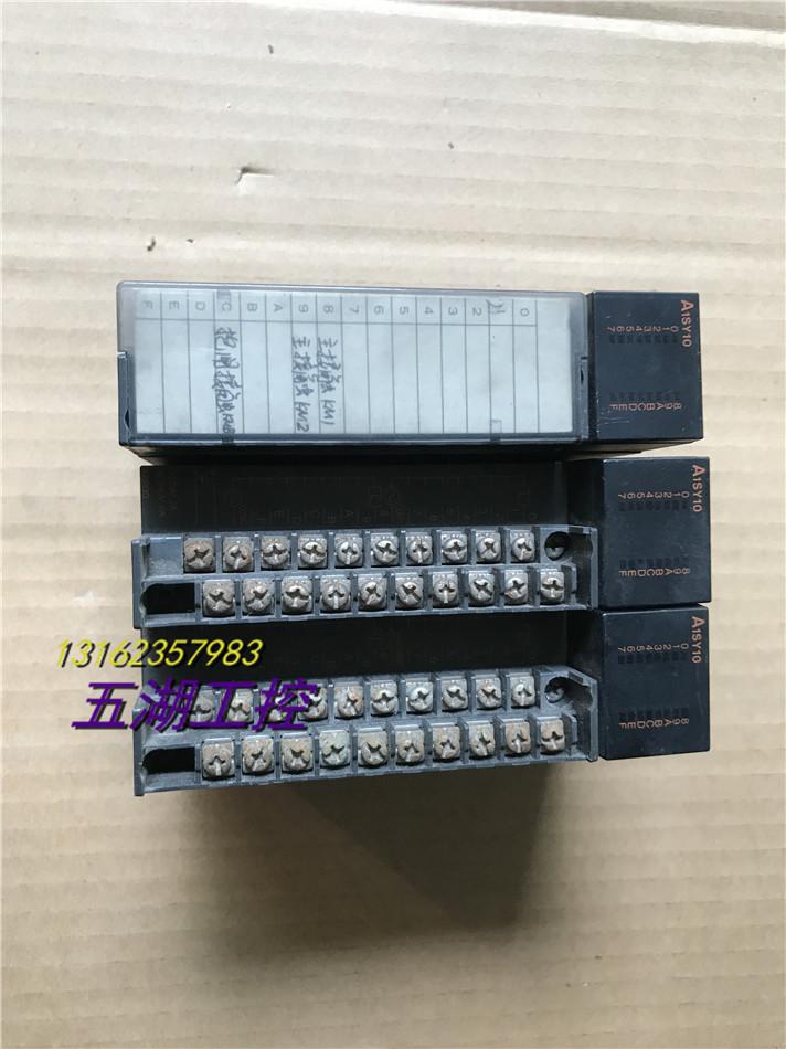 中古GEMAXの三菱PLCアウトプットモジュールA1SY10