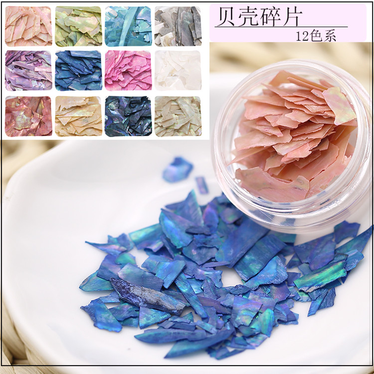 Manicure tool accessories full set of sequins shell fragments abalone shell paper bride jewelry Nail Sticker