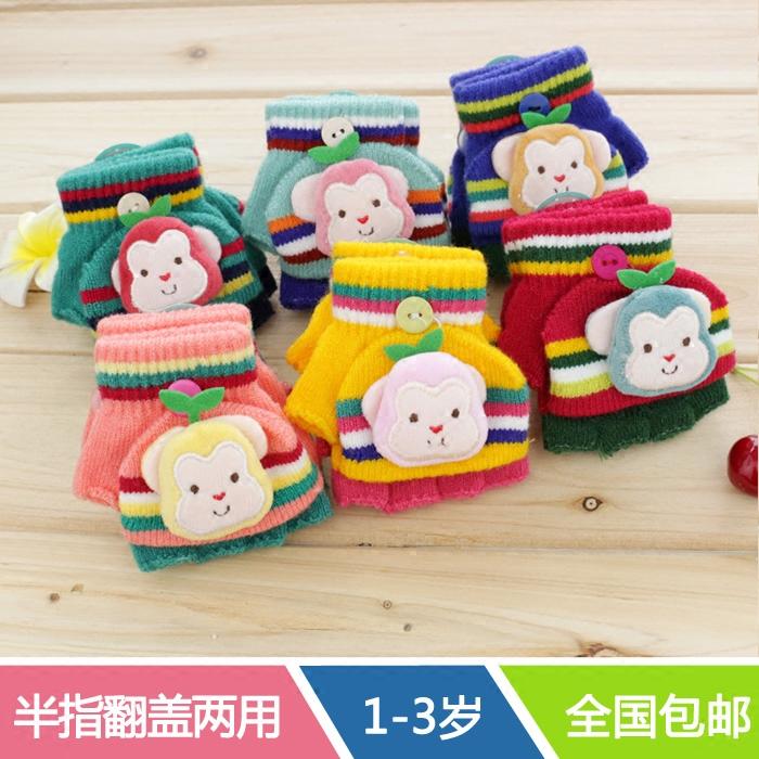 宝宝手套保暖冬1/2/3岁女童半指翻盖手套小孩男幼儿手套卡通可爱