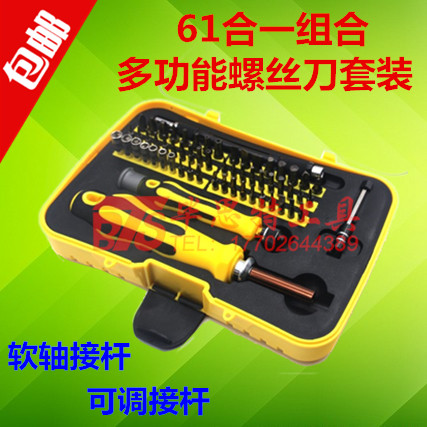 The new shipping multifunctional screwdriver set mobile phone appliance repair tool shaped screwdriver screwdriver combination change