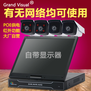 48 road monitoring equipment POE camera with a high-definition video camera integrated home video hard disk video package