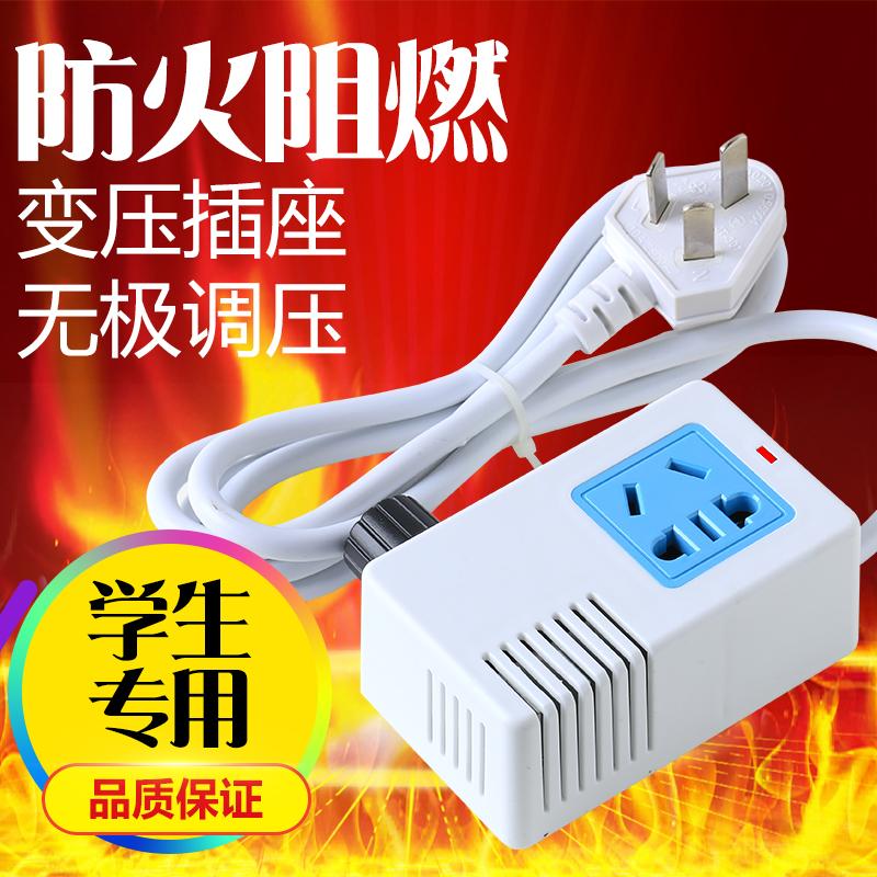 Los estudiantes de variable extensión corriente dormitorio transformador convertidor de potencia el poder regulador de cableado.