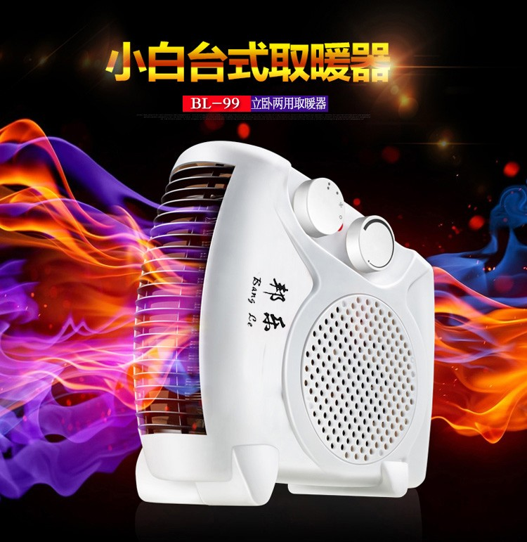 Mini energy heater, mini heater, electric fan, fast heating, cooling and heating air conditioner