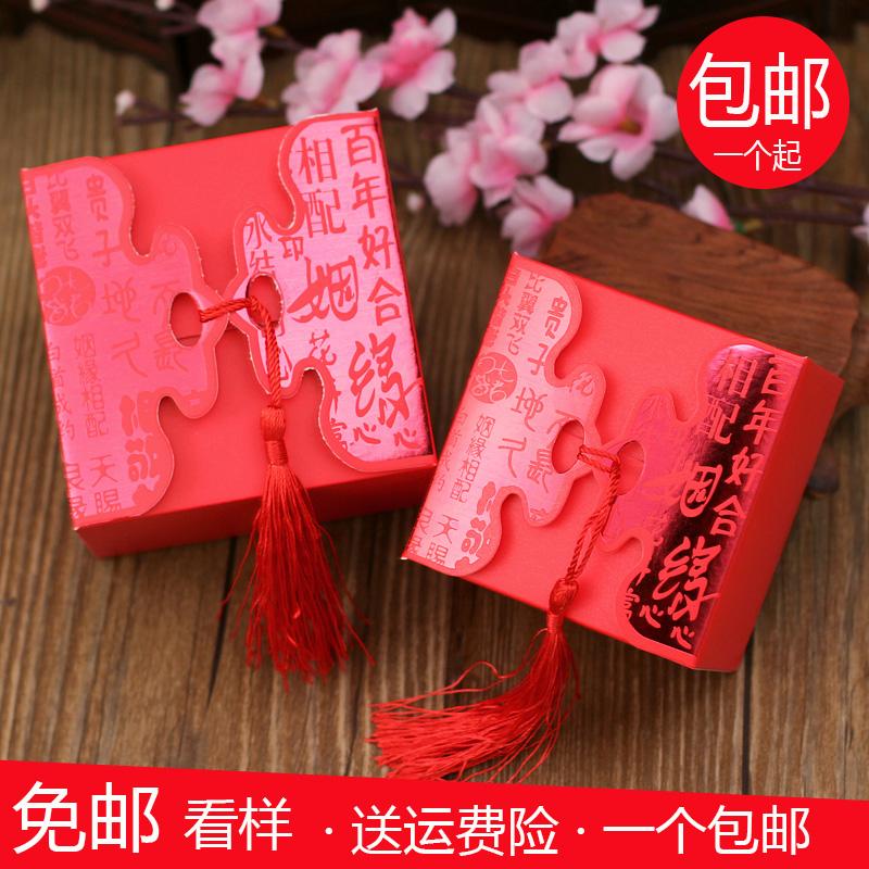 卸売紙箱はヨーロッパの結婚式甘い甘い砂糖入れ創意箱袋ブライダル用品菓子箱