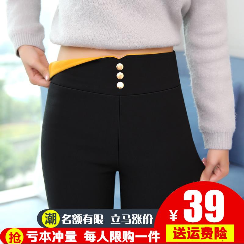 女士黄金绒打底裤加绒加厚冬季2017新款外穿高腰大码保暖小脚裤子