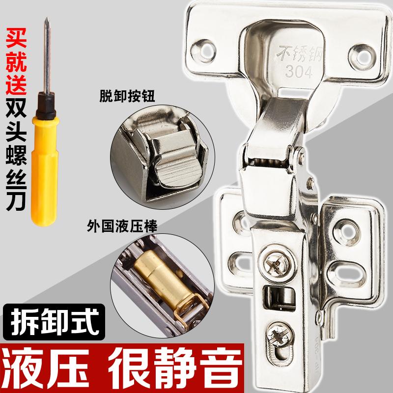 American cabinet damping hydraulic British short arm hinge special shaped buffer, American hinge cabinet door small hinge