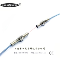 Shanghai Yanmuxi M8*45 photoelectric switch DuiShe type 2m sensor proximity switch