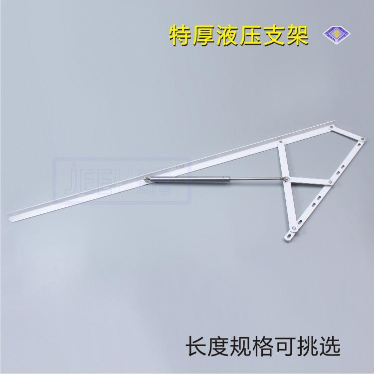 Extra thick hydraulic support support, pneumatic rod, pneumatic rod lifter, bed frame, oil bed hinge lengthened 150