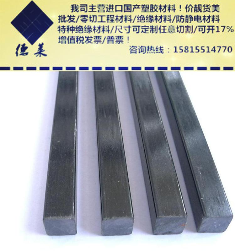 вноса на синтетични плоча висока температура на топлинния щит, тайван, синтетични камъни от въглеродни влакна, на борда на плесен специален номер 38.