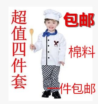 白色100cm兒童廚師帽子幼兒角色服兒童廚師演出服裝廚師職業扮表演服