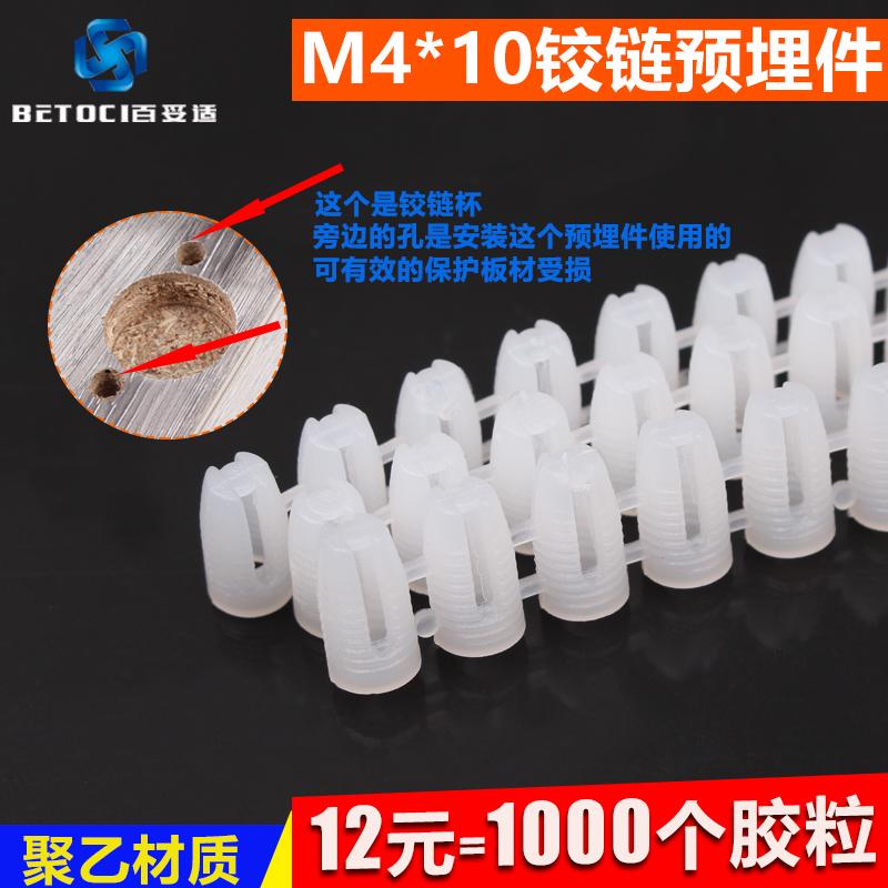 Das neUe Kabinett türangel Einbettung Expansion stecker M4*10 plastik - Schrauben, pre - wahnsinn