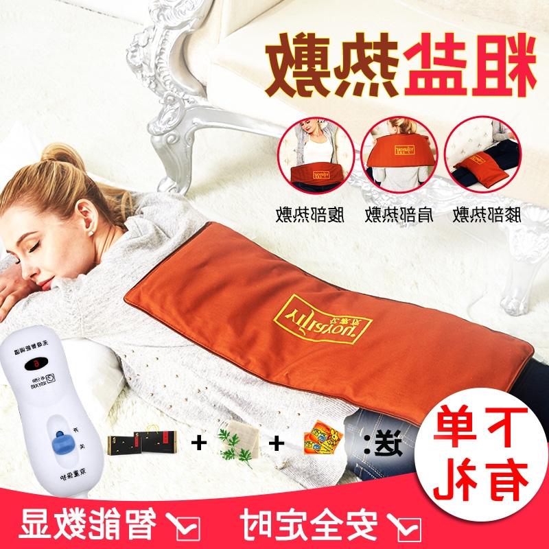 電気加熱塩袋粗製塩海塩温湿布バッグ塩バッグ暖かい宮灸家庭用ホットパック護ベルト