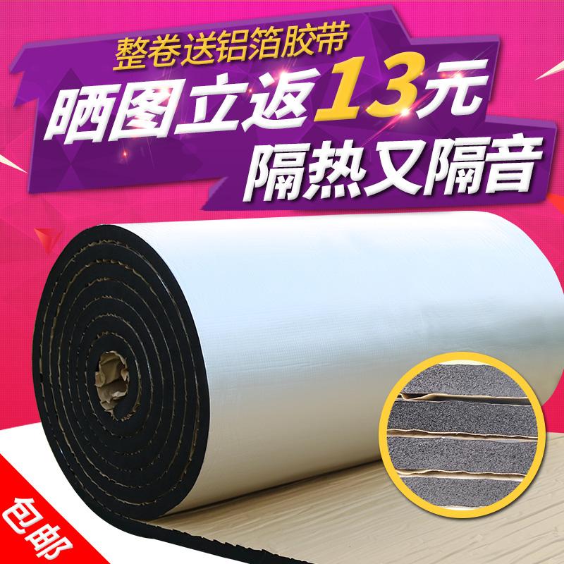 toplotna izolacija bombaža ognjevaren kanalizacijo izolacija strehe bombaža materiala, na stropu vlagi aluminijaste folije