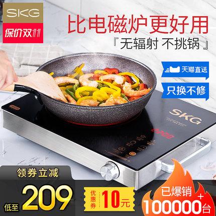 skg elektriske keramiske komfur madlavning komfur komfur særlige husstand intelligente batteri ovn konvektion ovn stegt - tabel