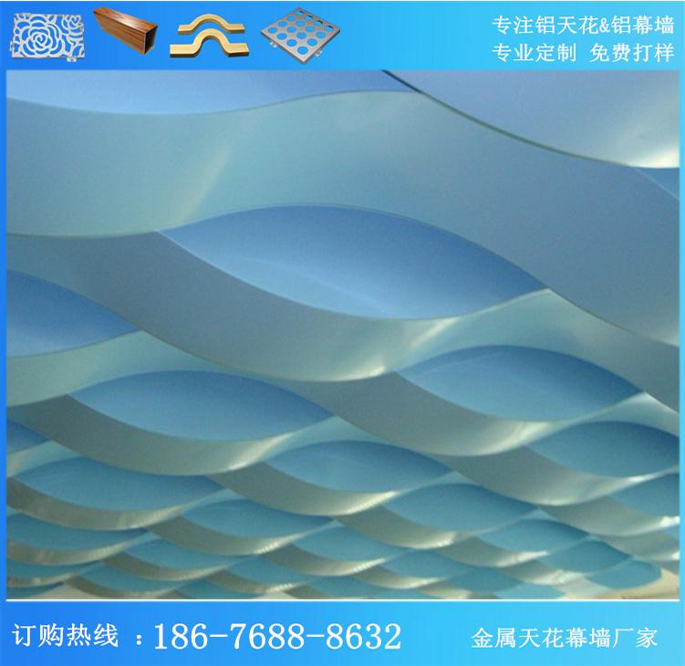 I produttori di parete speciale di fogli di Alluminio per la Produzione di Alluminio piatto unico Muro di Cinta di Decorazione dell'Arco in Onda su modello di Alluminio.