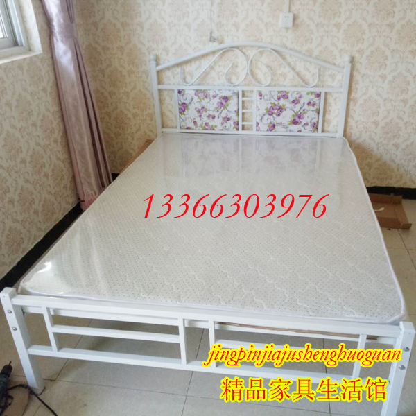 Beijing Bao iron keel bed double bed 1.5 meters bed with soft double bed