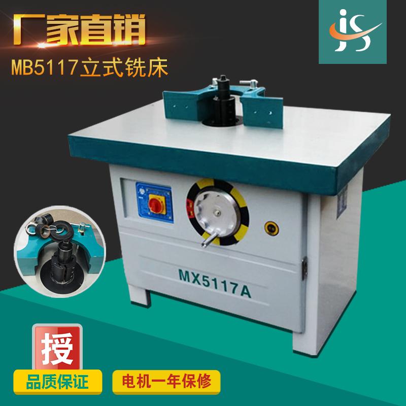 Fafeldolgozó függőleges marógép MX5117B Függőleges marógép Router marógép Egytengelyű marógép Függőleges marógép famegmunkáló gépek