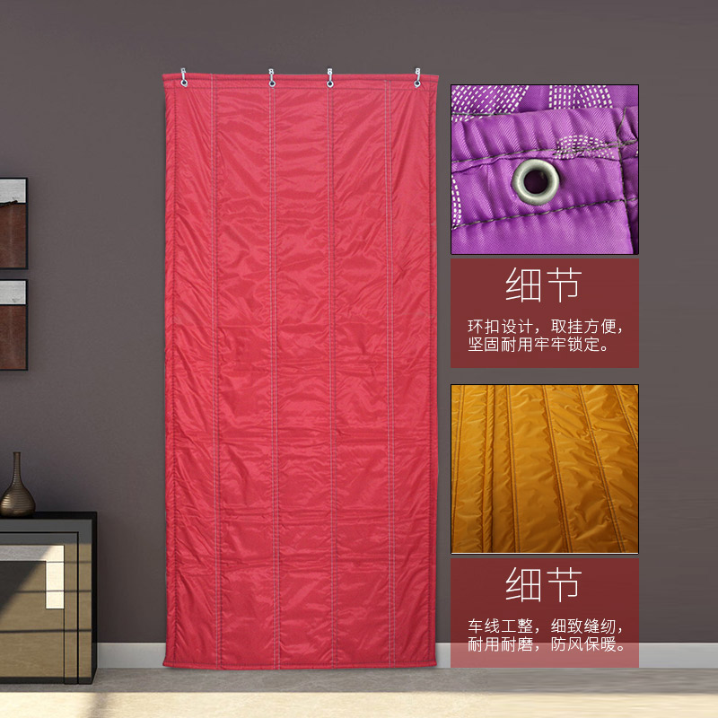 Personality thickening, solid insulation curtain restaurant, sponge water transparent bedroom door, cold storage, thick cotton door curtain, household door curtain