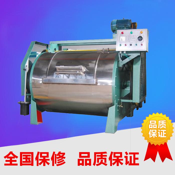 отель малых промышленных стиральная машина, стиральная машина промышленных прачечное оборудование химчистке в автономном режиме мытья оборудования