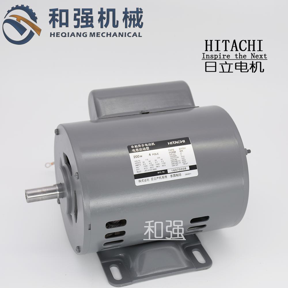 uvožene hitachi EFOU-KR 200 m (1/4HP) motor, motor moč aluminijeva zlitina
