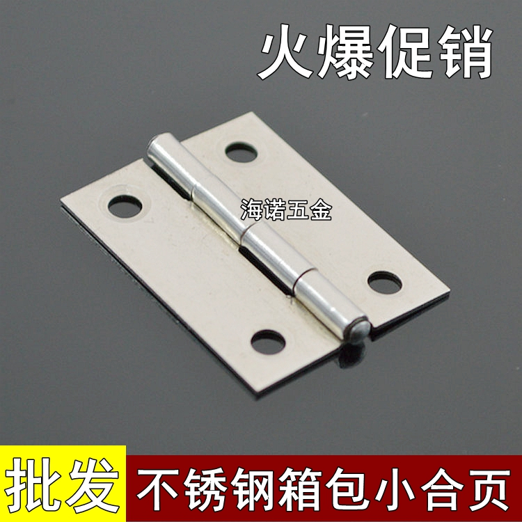 Jewellery box bags of stainless steel door hinge hinge hinge small 1.5 inch /36mm