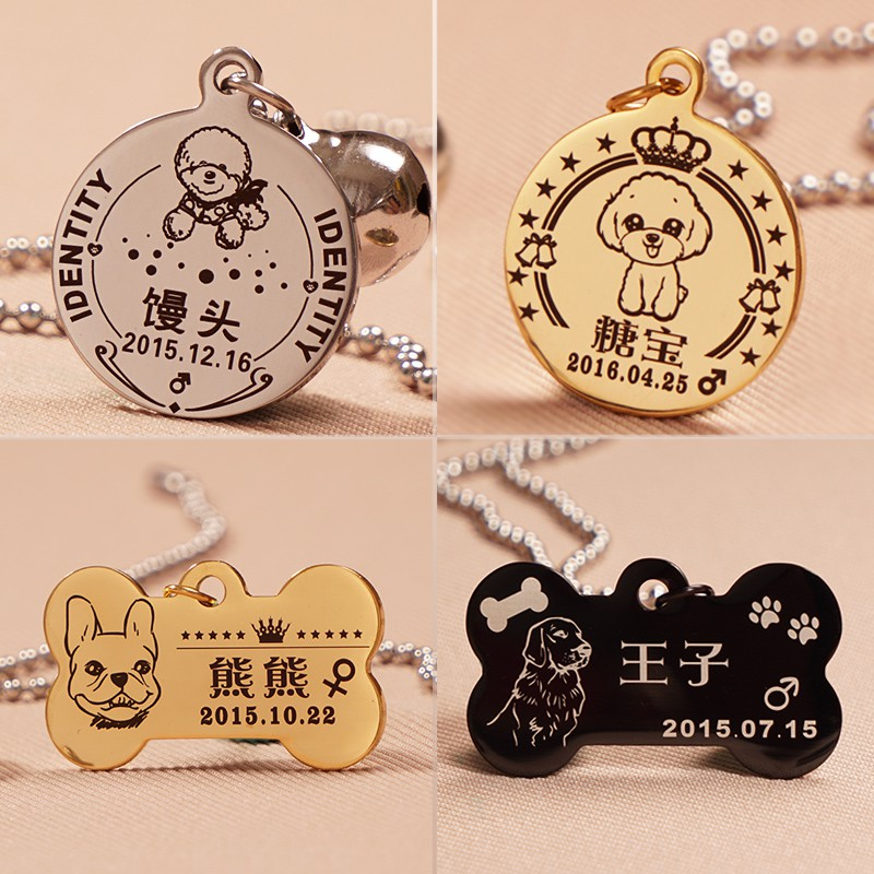 Anti lost dog custom identity tag hanging brand pet dog and cat lettering Teddy nameplate