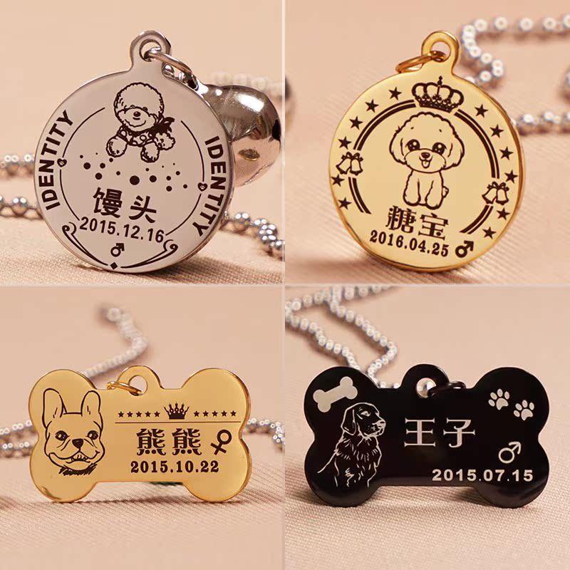 迷子防止養犬許可証と犬をオーダー牌猫ブランドペット篆刻表札泰迪
