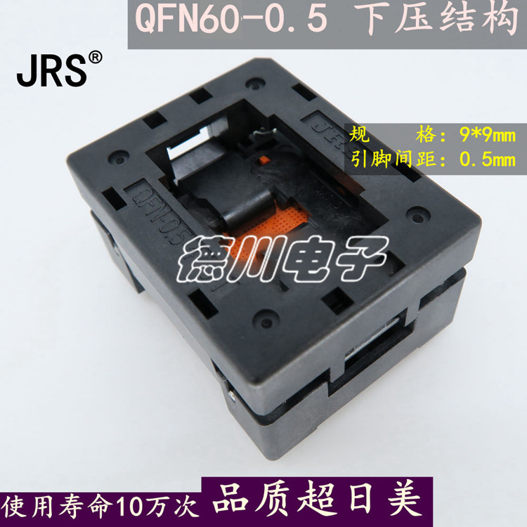 Sotto la pressione di prova in sede di QFN60-0.5 schegge di bruciare un invecchiamento Sede di dimensioni 9*9mm, Pin a distanza di 0,5 mm
