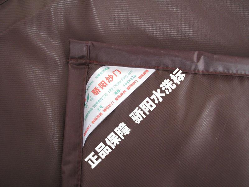 завеса непрозрачен звукоизолирана зимата завеса топлоизолация водоустойчив памук завеси по поръчка на магнитни памук