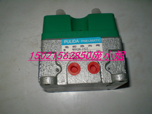 Zhaoqing Guangdong electronic control directional valve two position five way solenoid valve DQK1422DQK-1442
